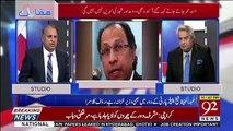 Dr Hafeez Sheikh Past Mein Kia Kar Chuke Hain ?? Rauf Klasra Reveals