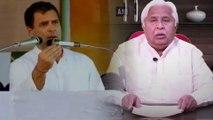 Lok Sabha Elections 2019: ರೈತರ ಸಾಲ ಮನ್ನಾ ಮಾಡಿದ ಮೊದಲ ಪಕ್ಷ ಕಾಂಗ್ರೆಸ್ ಪಕ್ಷ ಎಂದ ಎಚ್ ಕೆ ಪಾಟೀಲ್