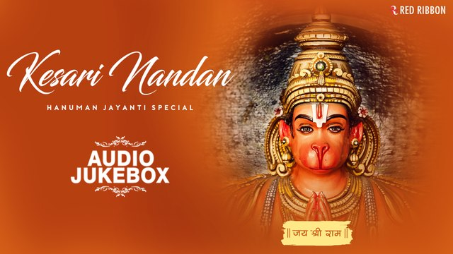 Kesari Nandan | Hanuman Jayanti Special 2019 | Lord Hanuman Chalisa, Aarti & Bhajan