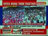SP-BSP Alliance Rally in SP Citadel Mainpuri; Mulayam Singh Yadav, Mayawati, Akhilesh Yadav