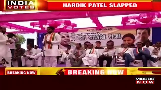 Gujarat: Congress leader Hardik Patel slapped during rally in Surendranagar