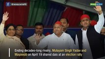Mulayam Singh Yadav, Mayawati share stage after decades, praise each other