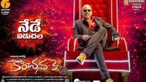 Kanchana 3 Movie Review And Rating || Filmibeat Telugu