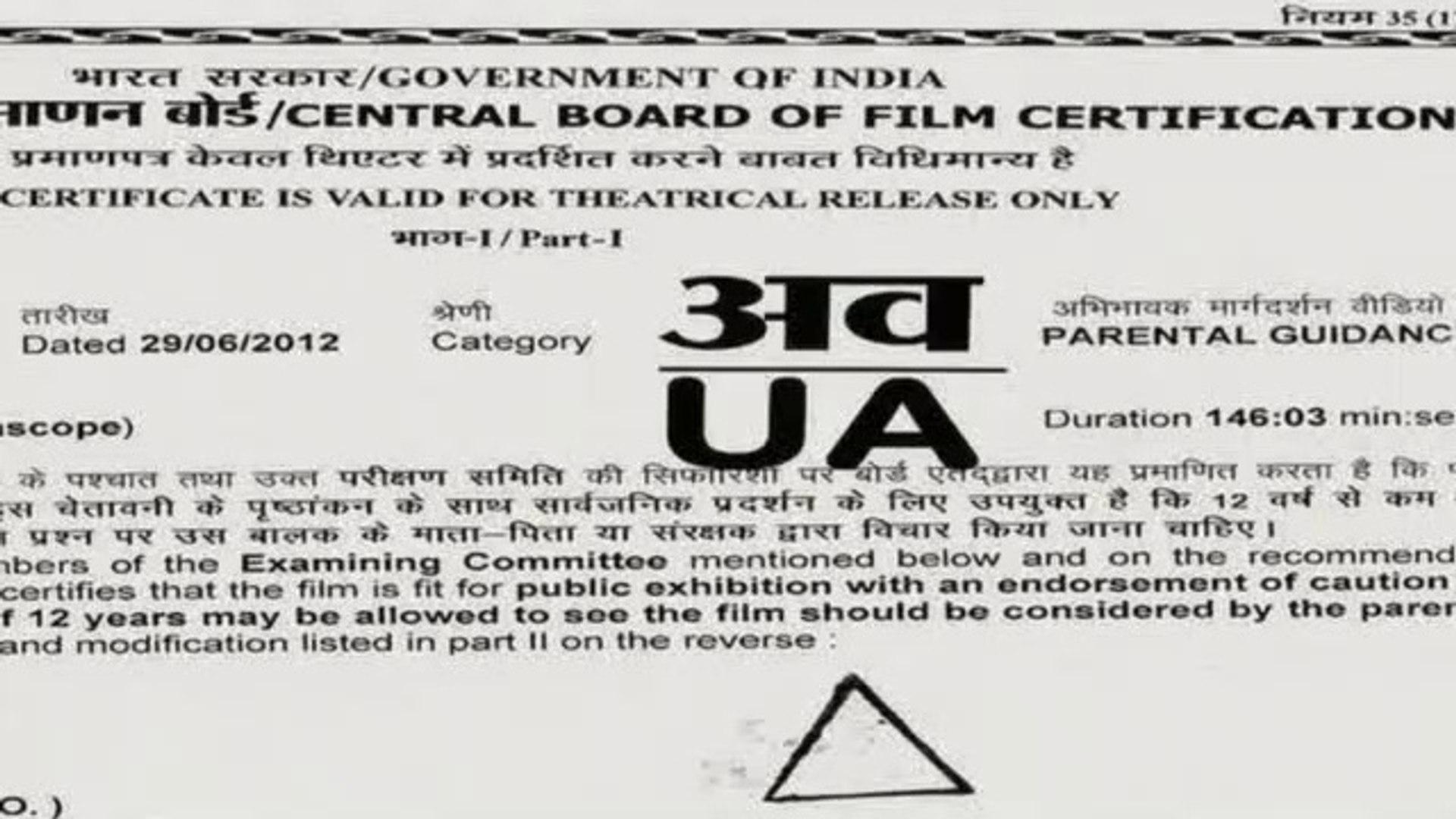 De De Pyaar De Full Hindi Movie