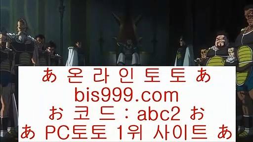 Slot    해외토토-(む【 asta999.com  ☆ 코드>>0007 ☆ 】む) – 해외토토 실제토토사이트 온라인토토    Slot