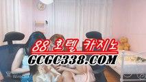 ✅외국인카지노✅ 【  GCGC338.COM 】 온라인바카라사이트 바카라줄타기 우리카지노✅외국인카지노✅