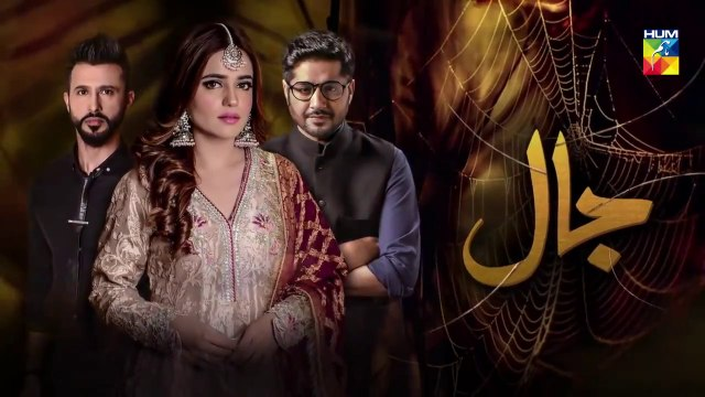 Jaal Epi 08 HUM TV Drama 19 April 2019