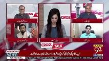 Asad Umar Ne Dollar Ke Barhne Ka Watsapp Kia Tha Raat Gaye Imran Khan Sahab Ko.. Sabir Shakir Telling