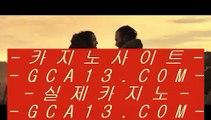 ✅루틴카지노✅  온라인바카라   ▶ medium.com/@hasjinju ◀ 온라인바카라 ◀ 실시간카지노 ◀ 라이브카지노  ✅루틴카지노✅