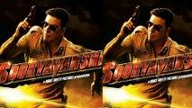 Sooryavanshi movie, Katrina Kaif will be opposite Akshay Kumar सूर्यवंशी, कैटरीना कैफ, अक्षय कुमार