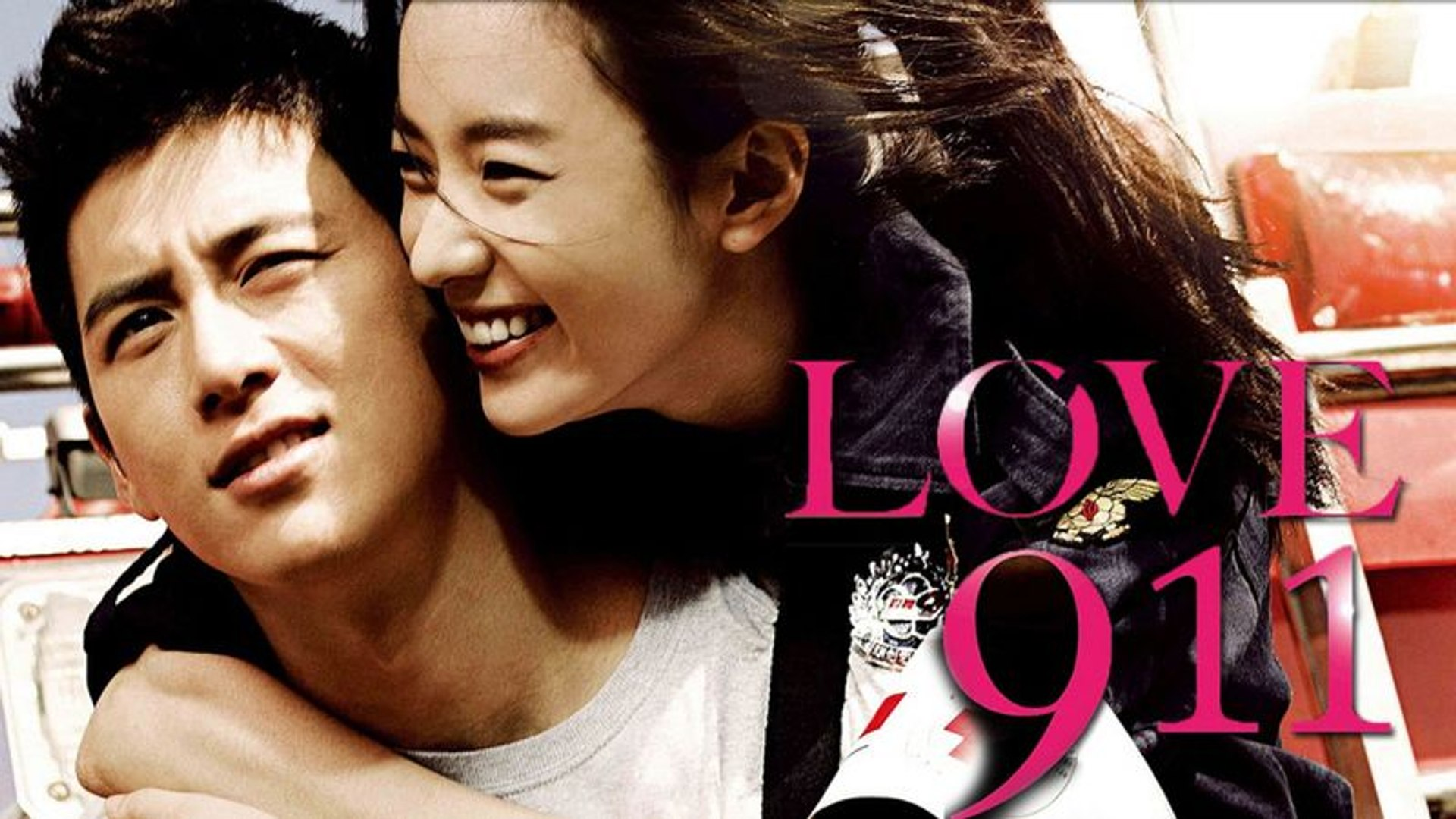 love 911 full movie eng sub free download