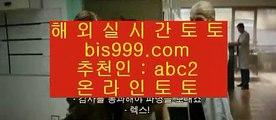 ✅승오버사이트✅    ✅온라인토토-(^※【 asta999.com  ☆ 코드>>0007 ☆ 】※^)- 실시간토토 온라인토토ぼ인터넷토토ぷ토토사이트づ라이브스코어✅    ✅승오버사이트✅