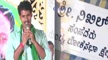 Mandya : ನಿಖಿಲ್ ಕುಮಾರಸ್ವಾಮಿ ಉಡುಗೊರೆಯಾಗಿ ಬಂತು ಮಂಡ್ಯ ಸಂಸದನ ಬೋರ್ಡ್  | Oneindia Kannada