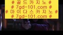 ✅수빅✅  인터넷카지노사이트추천(※【- jasjinju.blogspot.com-】※▷ 실시간 인터넷카지노사이트추천か라이브카지노ふ카지노사이트  ✅수빅✅
