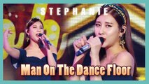 [HOT] Stephanie - Man On The Dance Floor , 스테파니 - Man On The Dance Floor Show  Music core 20190420