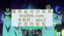 레이즈벳    ✅온라인토토-(^※【 asta999.com  ☆ 코드>>0007 ☆ 】※^)- 실시간토토 온라인토토ぼ인터넷토토ぷ토토사이트づ라이브스코어✅    레이즈벳
