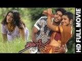 Dass   Jayam Ravi,Renuka Menon,vadivelu   Superhit Tamil Movie HD with eng subtitle