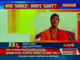 Election Commission of India issues notice to Sadhvi Pragya, seeks report within one day