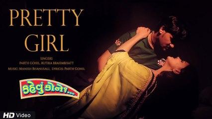 Pretty Girl   Kahevu Kone   Parth Gohil, Rutika Brahmbhatt, Samir Choudhary, Riya Chauhan
