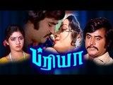 Priya   Superstar Rajinikanth,Sripriya   Tamil Superhit full Movie HD