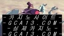 먹검  먹검 / / 먹튀검색기 / / 마이다스카지노 tie312.com   먹검 / / 먹튀검색기 / / 마이다스카지노  먹검