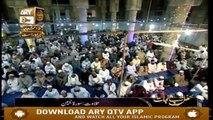 MEHFIL E SHAB E NIJAT | SHAB E BARAT | PART 2 |  ARY QTV