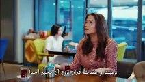 مسلسل طائر الصباح الحلقة 38 القسم 1 مترجم للعربية - قصة عشق اكسترا