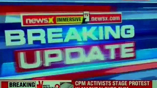 CPM alleges Election Commission involved in Malpractices;stage Protest in Madurai over EVM Tampering