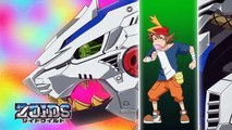 Zoids Wild - Episode 3