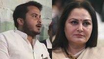 Azam Khan के बेटे Abdullah Azam Khan ने Jaya Prada को बताया अनारकली, WATCH VIDEO | वनइंडिया हिंदी