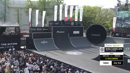 Cj Wellsmore | 3rd place - WS Roller Freestyle World Cup Final | FISE Hiroshima 2019