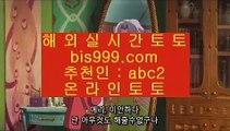 ✅Betbrokers✅    마이크로게임   instagram.com/jasjinju  마이크로게임 | 토토사이트 | 실제토토사이트      ✅Betbrokers✅