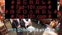 ✅마이다스카지노✅ ⛪ 먹검 / / 먹튀검색기 / / 마이다스카지노 tie312.com   먹검 / / 먹튀검색기 / / 마이다스카지노 ⛪ ✅마이다스카지노✅