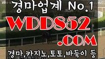 인터넷경마能 W D D 8 5 2.CΦ Μ