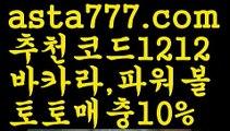 【카지노알본사】[[✔첫충,매충10%✔]]카지노분양【asta777.com 추천인1212】카지노분양【카지노알본사】[[✔첫충,매충10%✔]]