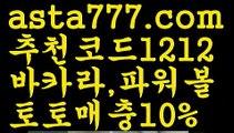【카지노사이트검증】[[✔첫충,매충10%✔]]안전한 사설놀이터【asta777.com 추천인1212】안전한 사설놀이터【카지노사이트검증】[[✔첫충,매충10%✔]]