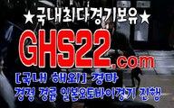 스크린경마 GHS 22 . 시오엠 ꉔ 스크린경마