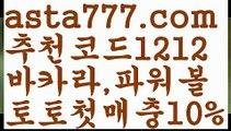 【카지노알본사】[[✔첫충,매충10%✔]]엠카지노【asta777.com 추천인1212】엠카지노【카지노알본사】[[✔첫충,매충10%✔]]