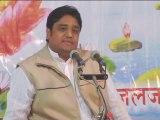 Suno bhai sadho_Pravachan_Panth shri PrakashMuniNamSahab_Damakheda