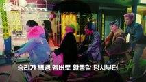 """[엠빅뉴스] """"승리 씨, 진짜 버닝썬 경영과 무관해요?"""" 커지는 실소유주 의혹"""