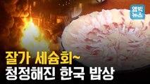 """[엠빅뉴스] """"WTO 미워"""" 후쿠시마 수산물 판정 번복에 토라진 일본"""