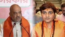 Amit Shah defends Sadhvi Pragya Thakur, Nominating her is a right decision   Oneindia News