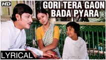 Gori Tera Gaon Bada Pyara | Lyrical Song | Chitchor | Amol Palekar, Zarina Wahab | Yesudas Songs