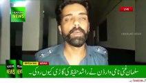Traffic Warden Salman Ghani explain fight with MPA raja rashid - raja rashid hafeez mpa fight