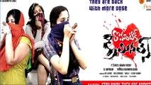 Romantic Criminals' Shooting Completed    Filmibeat Telugu