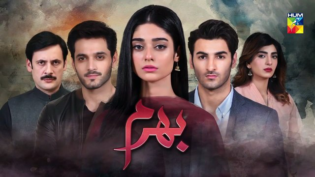 Bharam Epi 16 Promo HUM TV Drama 22 April 2019