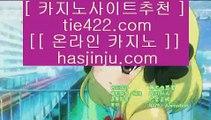바둑이게임    ✅리잘파크 호텔     https://medium.com/@hasjinju - 리잘파크카지노✅    바둑이게임