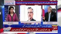 Ab Hafeez Shaikh Ko Defend Imran Khan Sahab KKo Karna Parega Aur.. Amir Mateen