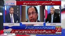 Hafeez Shaikh Se Kamzor Finance Minister Na Tha Na Hoga.. Amir Mateen