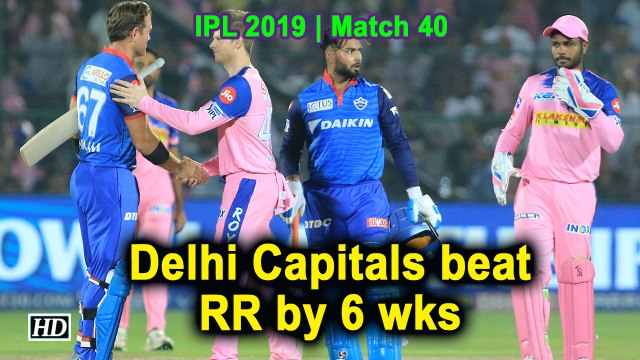 IPL 2019 | Match 40 | Delhi Capitals beat Rajasthan Royals by 6 wks